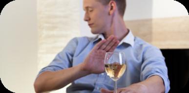 Трезор средство от алкоголизма